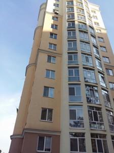 Квартира A-102758, Лобановского, 24, Чайки - Фото 2