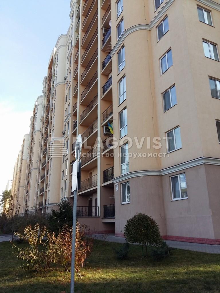 Квартира A-102758, Лобановського, 24, Чайки - Фото 1