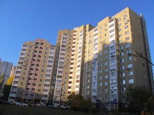 Квартира Гонгадзе (Машинобудівна), 21а, Київ, F-43860 - Фото