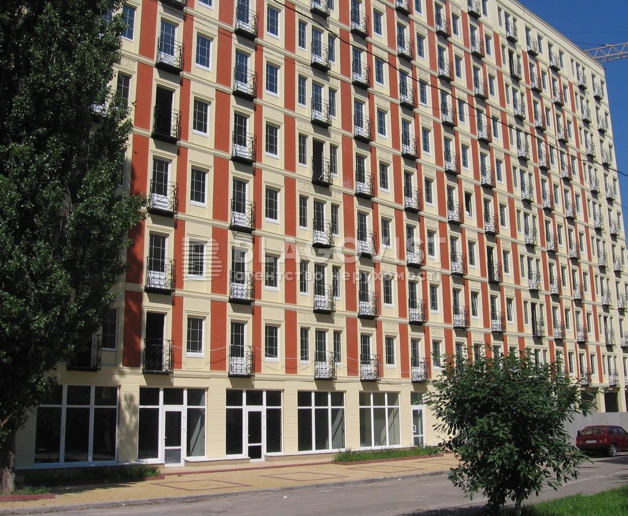 Офіс, E-38249, Клавдіївська, Київ - Фото 1