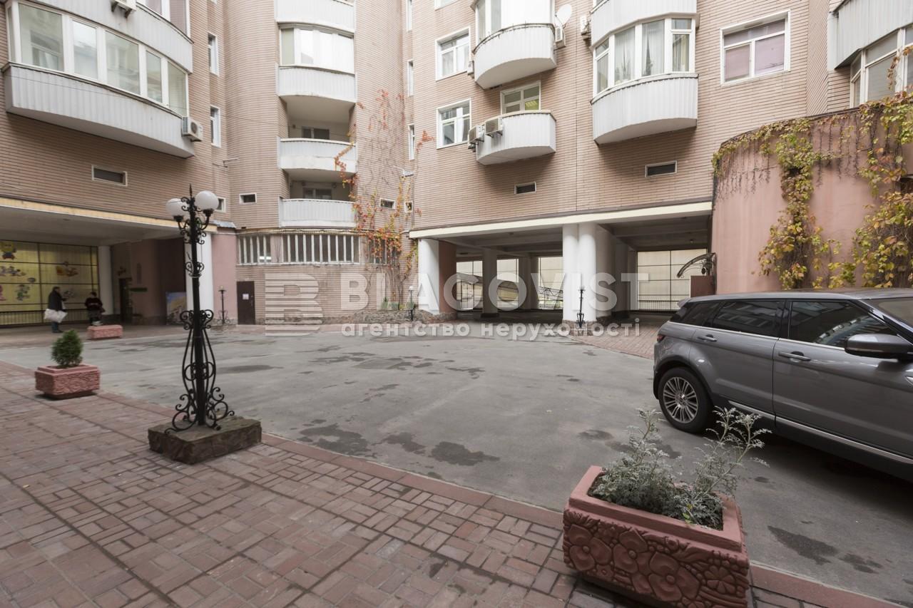 Квартира G-1262, Антоновича (Горького), 140, Киев - Фото 5