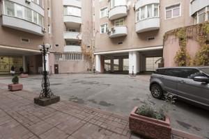 Квартира Антоновича (Горького), 140, Киев, Z-370778 - Фото3