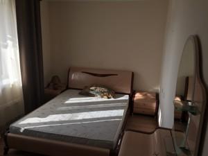 Квартира Золотоустівська, 4, Київ, Z-576652 - Фото 6