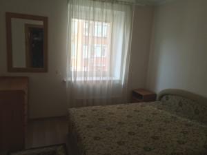 Квартира Золотоустівська, 4, Київ, Z-576652 - Фото 8