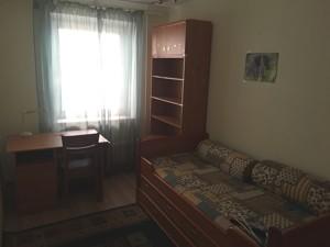 Квартира Золотоустівська, 4, Київ, Z-576652 - Фото 5