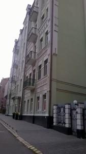 Квартира F-30050, Рейтарская, 41, Киев - Фото 3