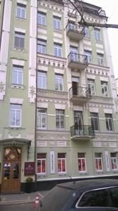 Квартира Рейтарская, 41, Киев, Z-1438836 - Фото2