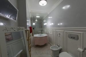 Квартира Дружбы Народов бульв., 14-16, Киев, F-34441 - Фото 22