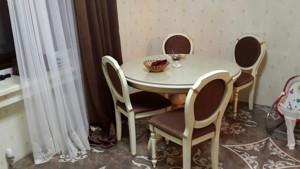 Дом Школьная, Вышгород, Z-1636864 - Фото 13