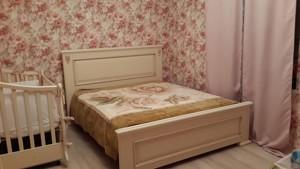 Дом Школьная, Вышгород, Z-1636864 - Фото2