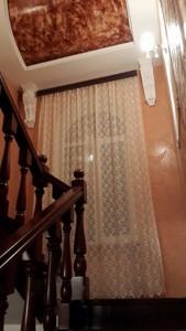 Дом Школьная, Вышгород, Z-1636864 - Фото 14