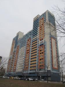 Квартира Богатырская, 6а, Киев, Z-233394 - Фото3