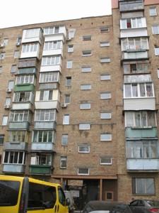 Квартира Лескова, 6, Киев, Z-418399 - Фото1