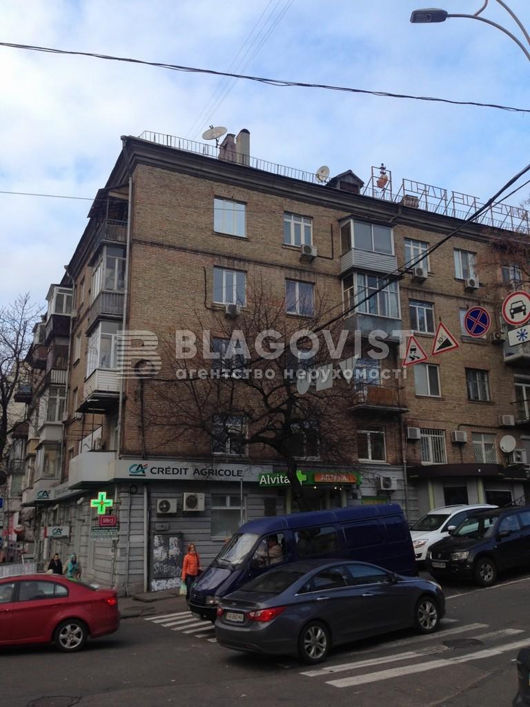 Квартира F-7634, Бассейная, 23, Киев - Фото 1