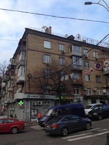 Apartment Baseina, 23, Kyiv, F-5533 - Photo1