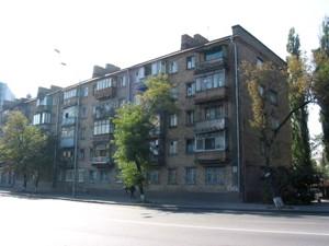 Офис, Набережно-Луговая, Киев, R-18924 - Фото