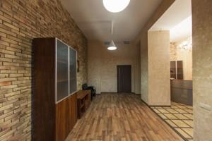 Офис, X-26053, Бастионная, Киев - Фото 19