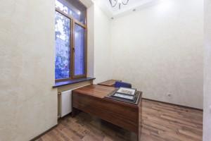 Офис, X-26053, Бастионная, Киев - Фото 14