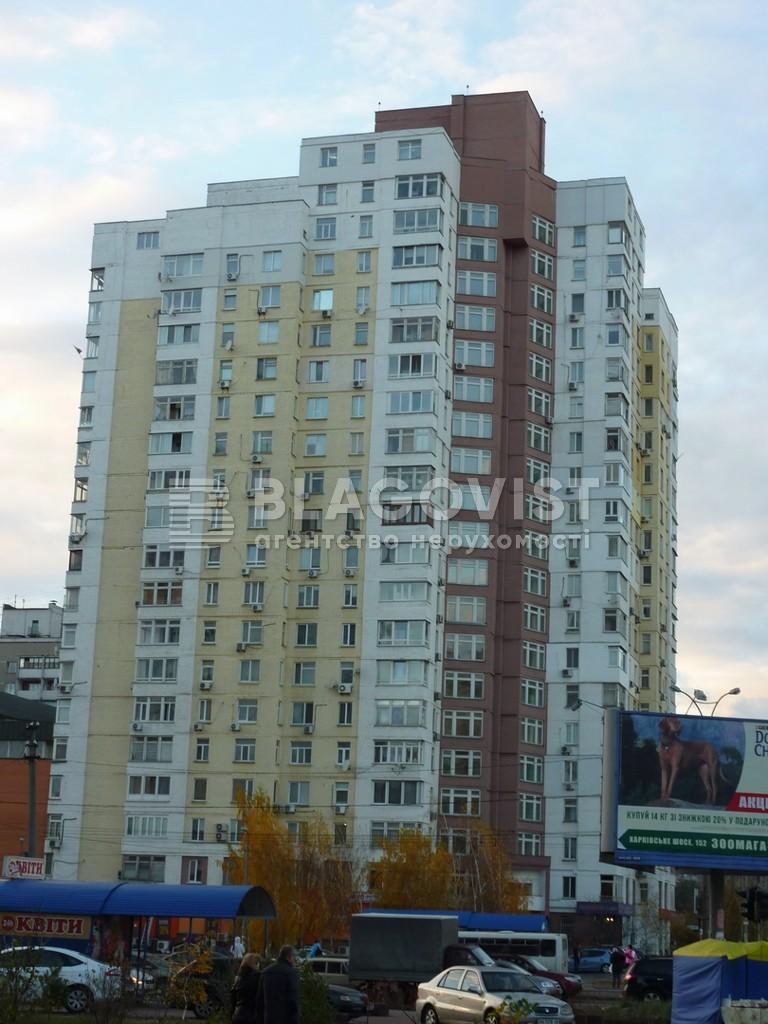 Квартира F-39539, Харьковское шоссе, 150/15, Киев - Фото 1