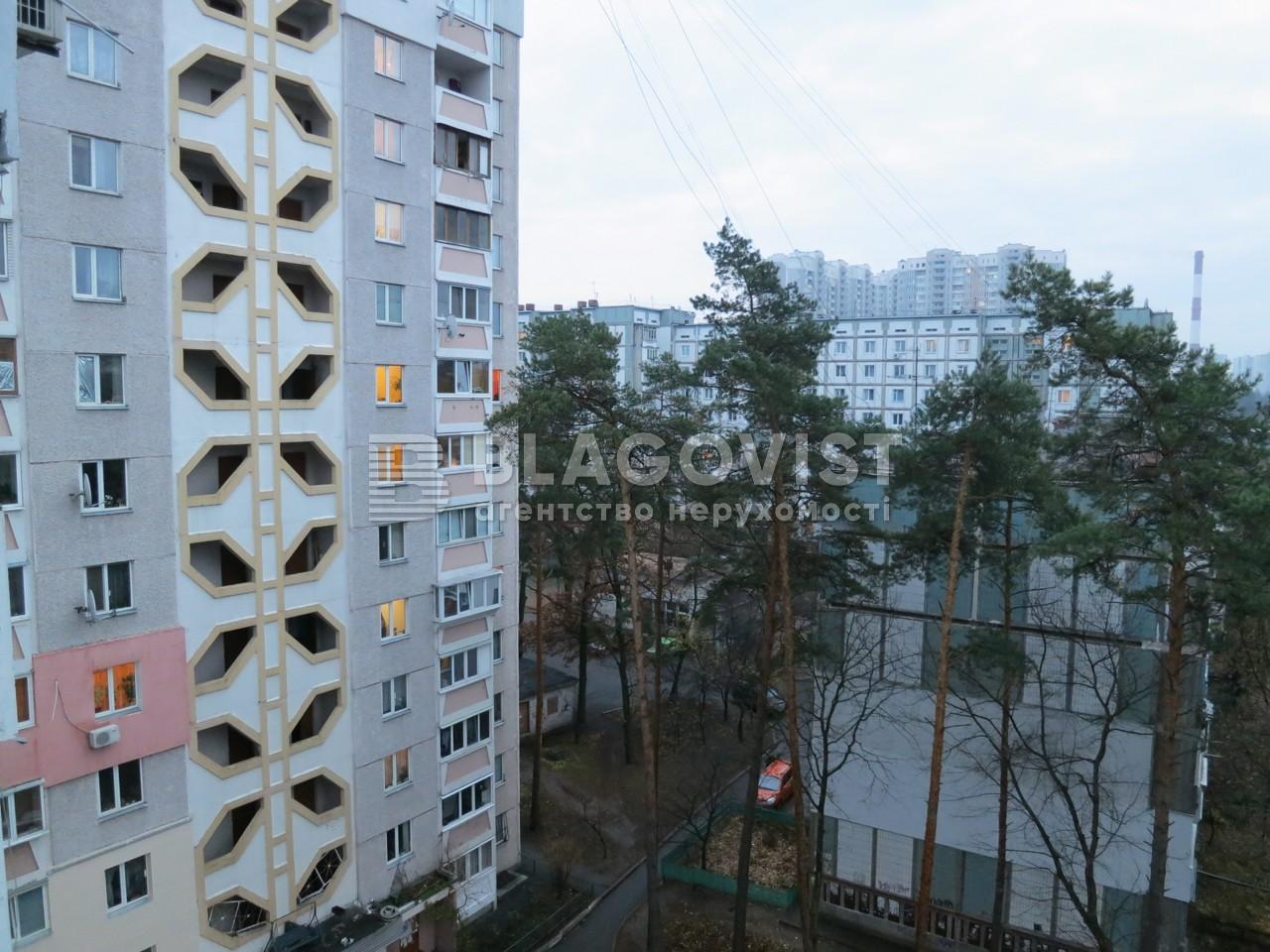 Квартира P-16991, Пономарьова, 18а, Коцюбинське - Фото 17