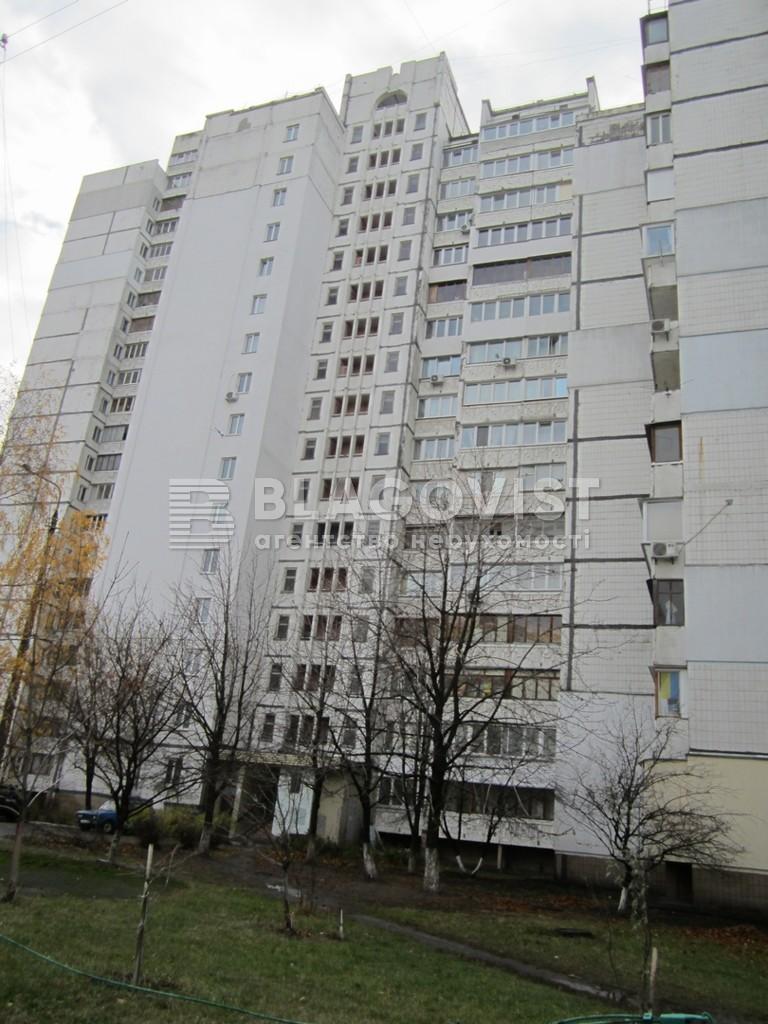 Квартира H-47456, Гетьмана Вадима (Индустриальная), 46а, Киев - Фото 1