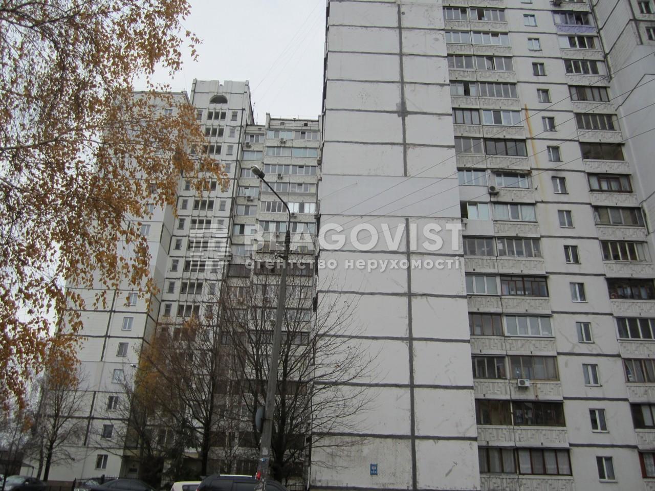Квартира H-47456, Гетьмана Вадима (Индустриальная), 46а, Киев - Фото 2