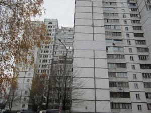 Квартира Гетьмана Вадима (Индустриальная), 46а, Киев, Z-634833 - Фото2