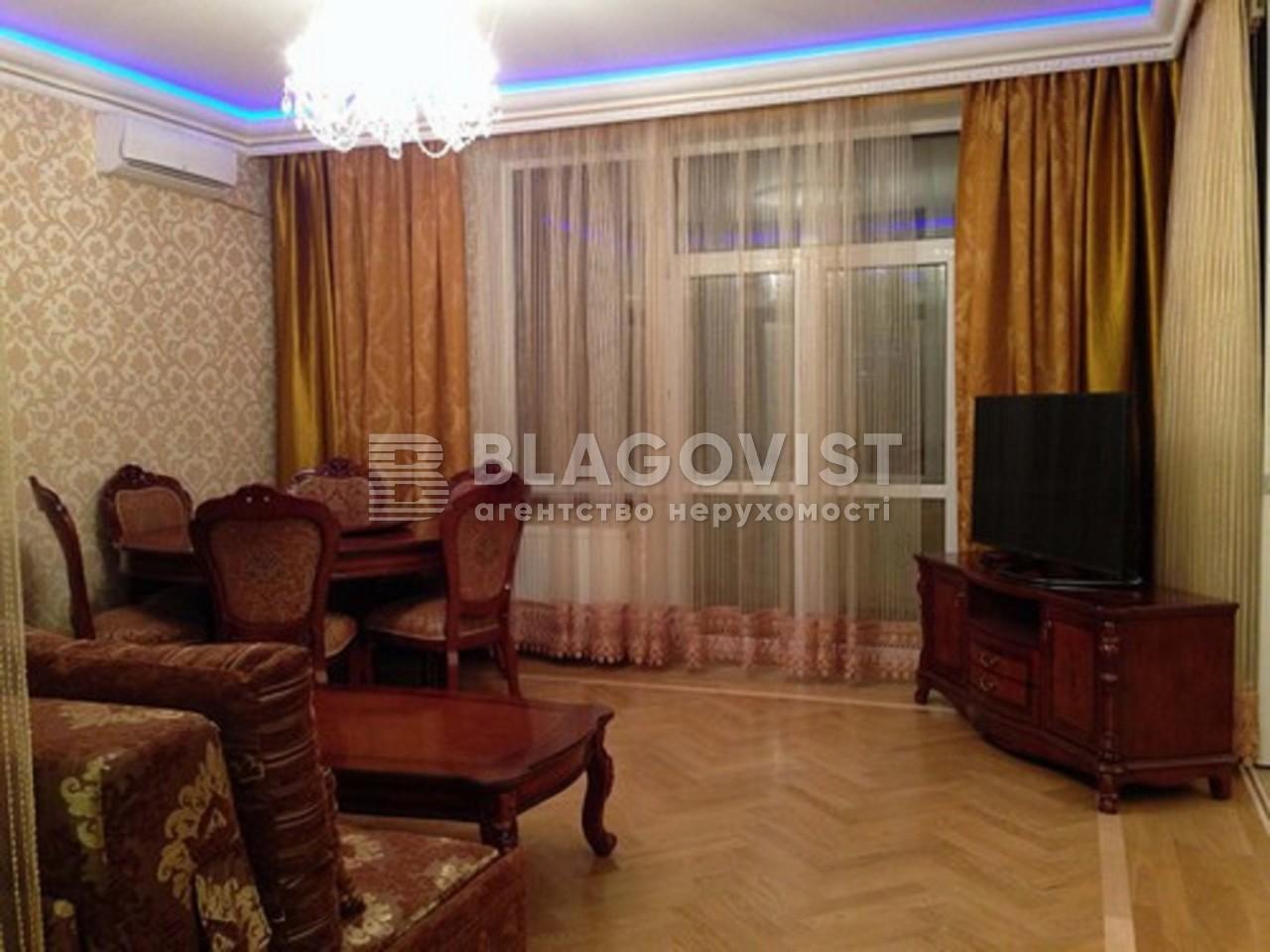 Квартира F-29382, Леси Украинки бульв., 7а, Киев - Фото 6