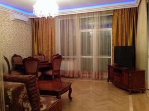 Квартира Леси Украинки бульв., 7а, Киев, F-29382 - Фото3