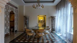 Квартира Городецкого Архитектора, 11, Киев, X-26546 - Фото 6