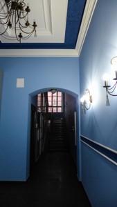 Apartment Horodetskoho Arkhitektora, 11, Kyiv, X-26546 - Photo 19