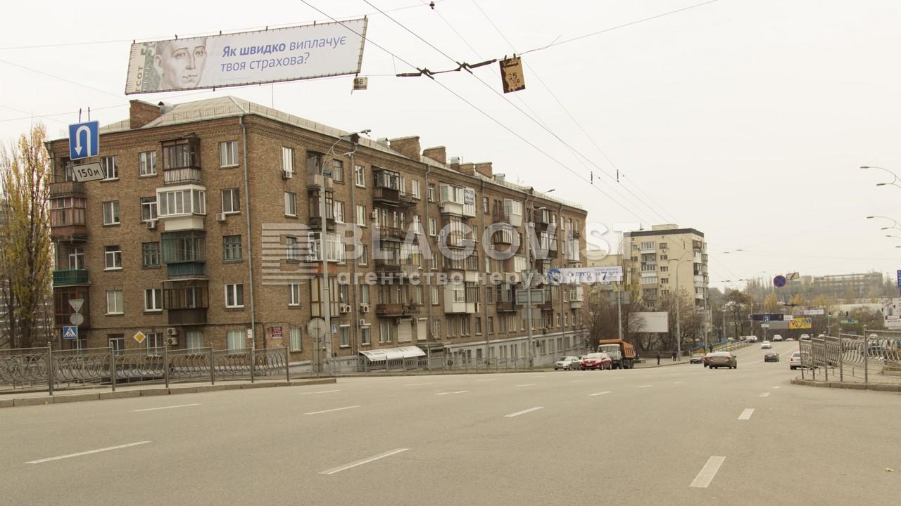 Офіс, Z-170442, Лесі Українки бул., Київ - Фото 1