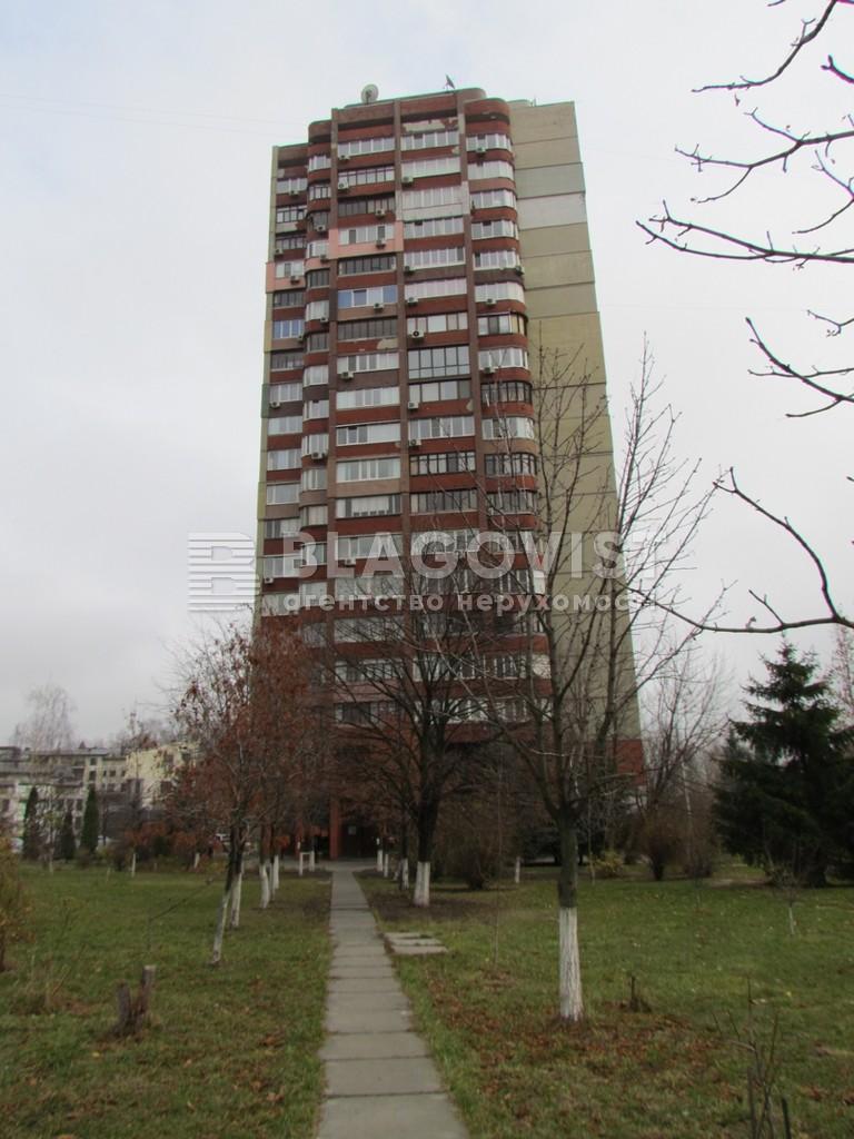 Квартира N-18833, Старонаводницька, 8б, Київ - Фото 2