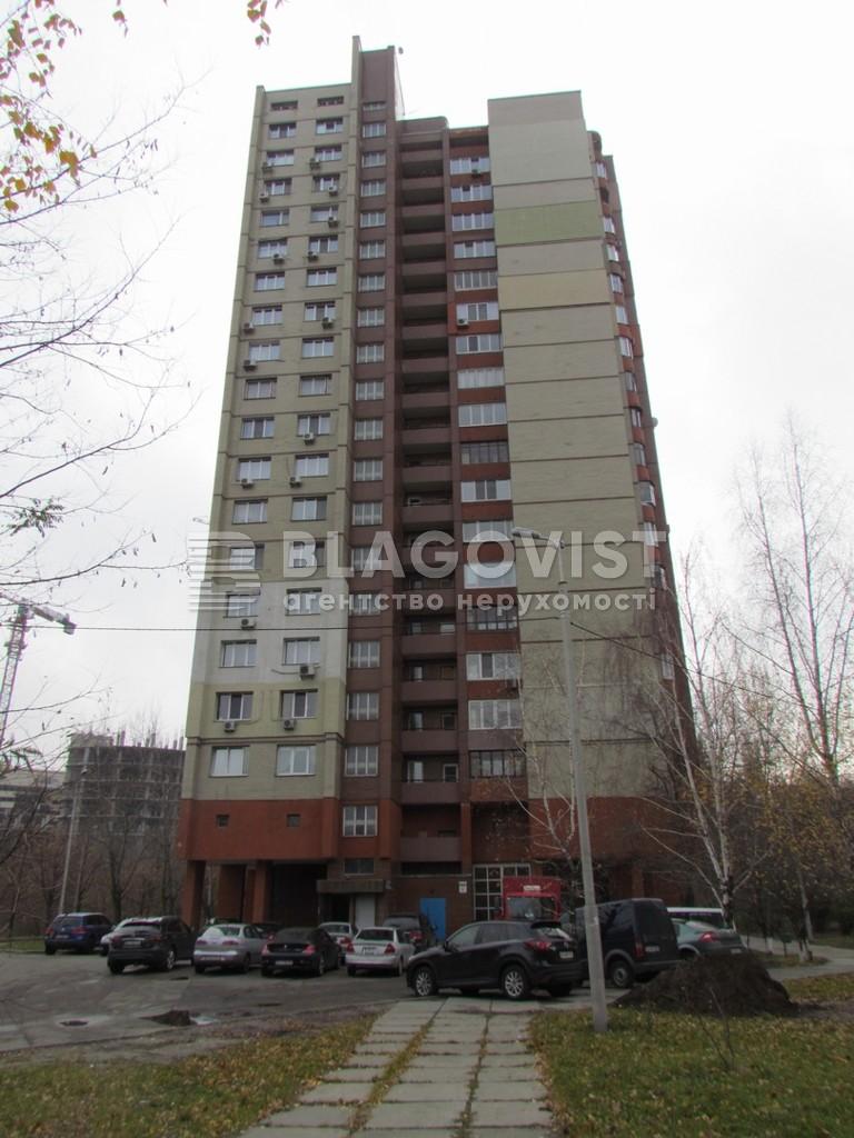 Квартира E-38926, Старонаводницкая, 8б, Киев - Фото 4