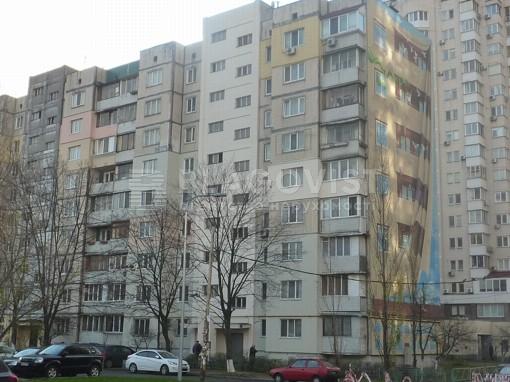Квартира, Z-662538, 29а