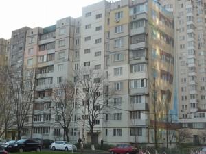Квартира Тимошенко Маршала, 29а, Киев, H-44894 - Фото