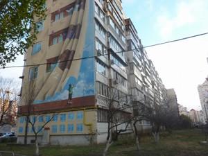 Квартира Тимошенка Маршала, 29а, Київ, H-44894 - Фото3