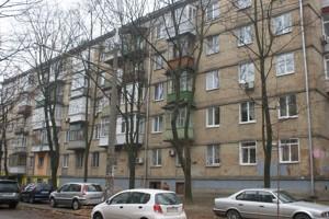 Квартира Питерская, 10, Киев, F-34696 - Фото