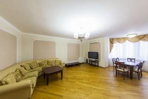 Квартира Старонаводницька, 4в, Київ, Z-1431274 - Фото