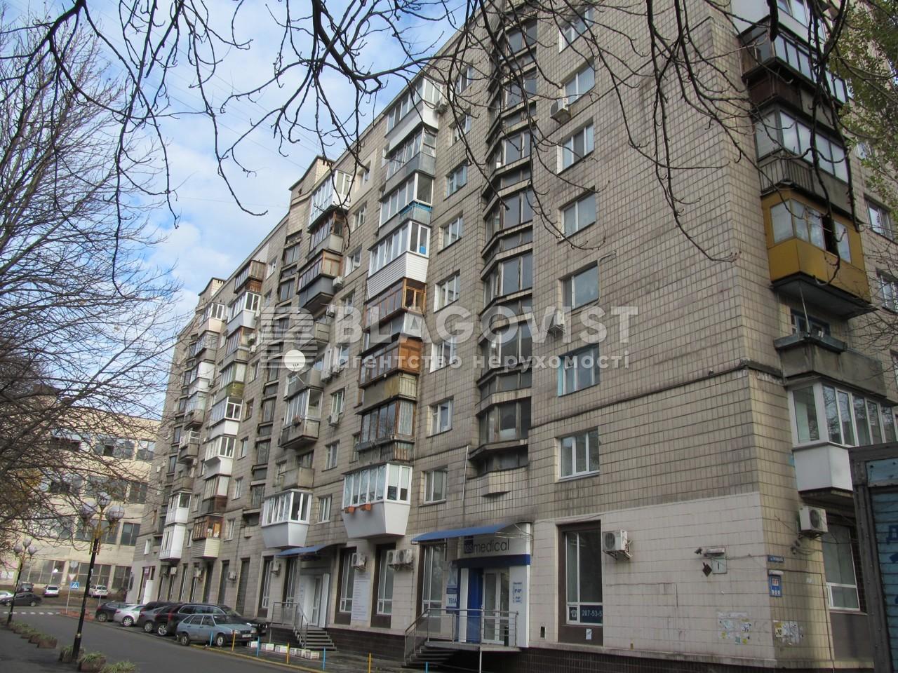 Квартира A-108063, Гусовського, 1, Київ - Фото 1