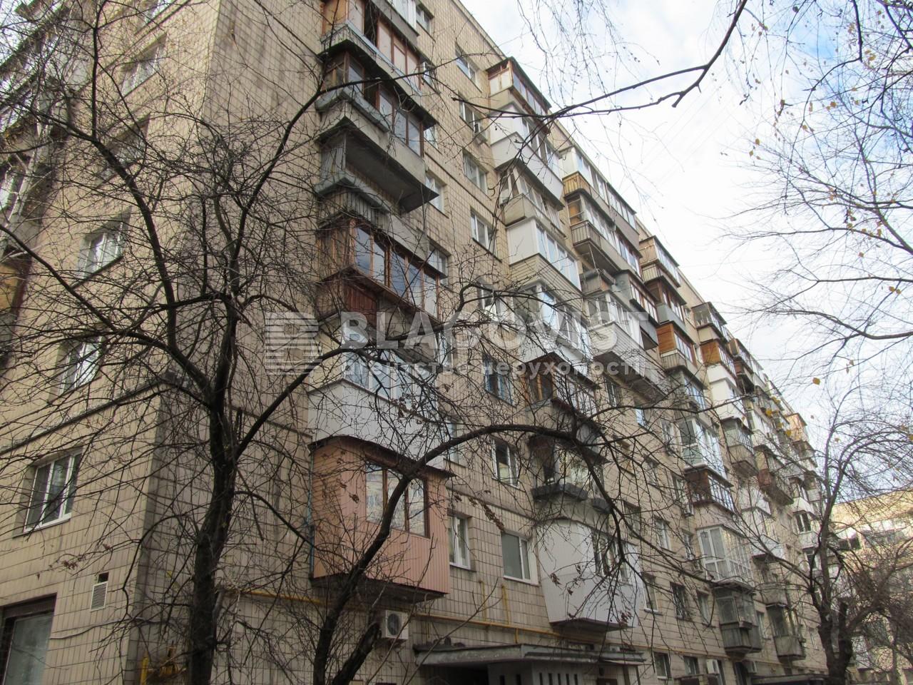 Квартира A-108063, Гусовського, 1, Київ - Фото 2