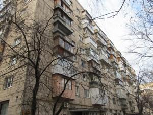 Квартира Гусовского Сергея, 1, Киев, Z-108930 - Фото3