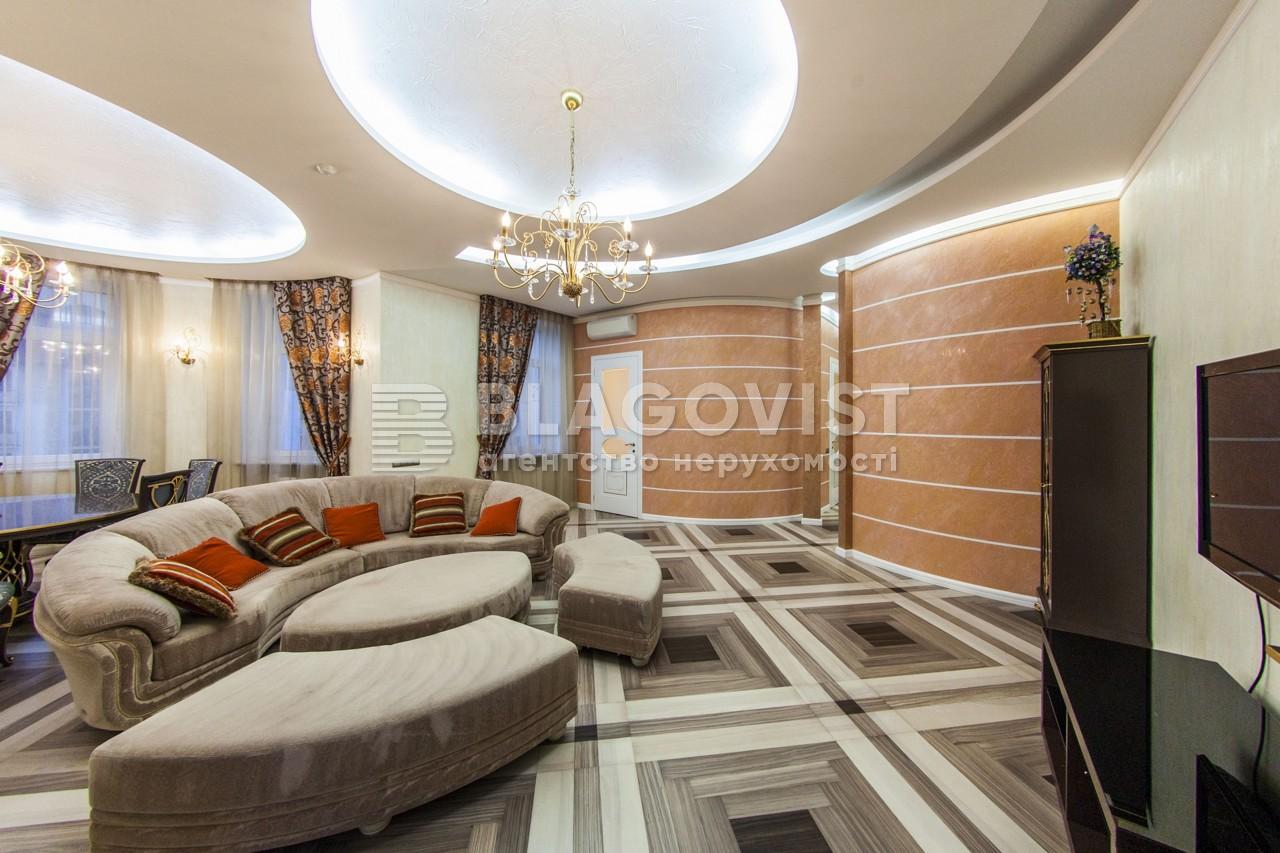 Квартира F-34379, Протасов Яр, 8, Киев - Фото 9