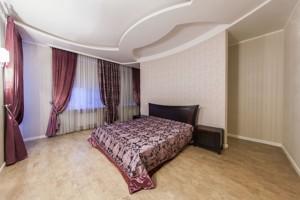 Квартира Протасов Яр, 8, Киев, F-34379 - Фото 12