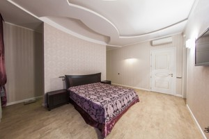 Квартира Протасов Яр, 8, Киев, F-34379 - Фото 11