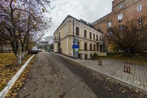 Офис, Владимирская, Киев, E-14324 - Фото 56