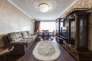 Квартира Шумского Юрия, 1б, Киев, Z-1395300 - Фото3
