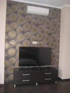 Apartment Druzhby Narodiv boulevard, 14-16, Kyiv, Z-1740957 - Photo 5