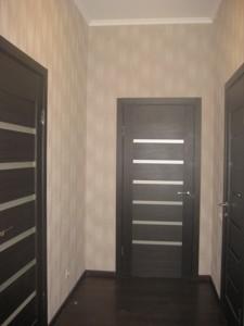 Квартира Дружбы Народов бульв., 14-16, Киев, Z-1740957 - Фото 18