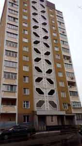Квартира H-47937, Казацкая, 97, Киев - Фото 2